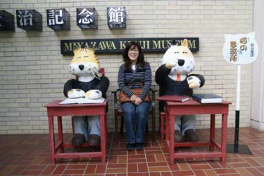 iwate14.jpg