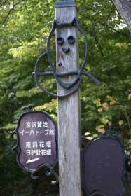 iwate15.jpg